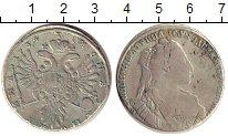 Изображение Монеты 1730 – 1740 Анна Иоановна 1 полтина 1734 Серебро VF