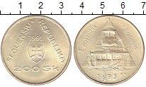 Изображение Монеты Словакия 200 крон 1995 Серебро UNC