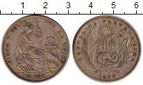 Изображение Монеты Южная Америка Перу 1/2 соля 1929 Серебро XF