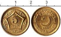 Изображение Мелочь Пакистан 5 рупий 2015 Латунь UNC-