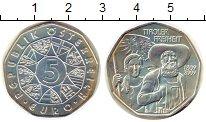 Изображение Монеты Австрия 5 евро 2009 Серебро UNC- 200 лет освобождению