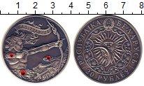 Изображение Монеты СНГ Беларусь 20 рублей 2013 Серебро UNC