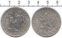 Изображение Монеты Чехия Чехословакия 100 крон 1948 Серебро UNC-