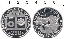 Изображение Монеты Югославия 250 динар 1982 Серебро Proof-