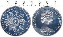 Изображение Монеты Великобритания Остров Мэн 1 крона 1980 Серебро UNC