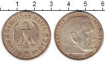 Изображение Монеты Третий Рейх 5 марок 1936 Серебро XF A  Пауль  фон  Гинде