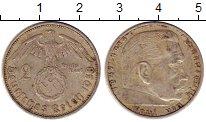 Изображение Монеты Третий Рейх 2 марки 1938 Серебро XF