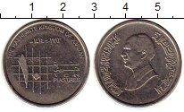 Изображение Монеты Иордания 10 пиастр 1993 Медно-никель XF