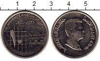 Изображение Монеты Иордания 10 пиастр 2000 Медно-никель XF