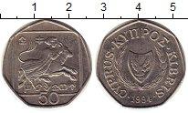 Изображение Монеты Кипр 50 милс 1994 Медно-никель XF