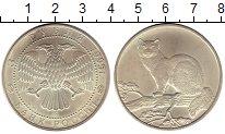Изображение Монеты СНГ Россия 3 рубля 1995 Медно-никель UNC-