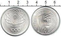 Изображение Монеты Европа Италия 1000 лир 1970 Серебро UNC-