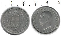 Изображение Монеты Греция 2 драхмы 1962 Медно-никель VF