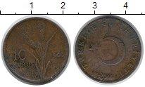 Изображение Монеты Азия Турция 10 куруш 1966 Бронза XF