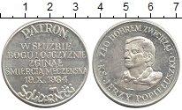 Изображение Монеты Европа Польша Медаль 1984 Серебро Proof-