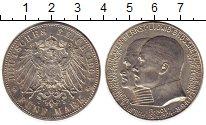 Изображение Монеты Германия Гессен-Дармштадт 5 марок 1904 Серебро XF+