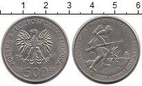Изображение Монеты Европа Польша 500 злотых 1989 Медно-никель XF