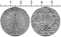 Изображение Монеты Европа Австрия 5 евро 2002 Серебро UNC-