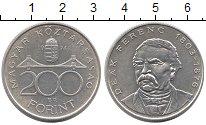 Изображение Монеты Европа Венгрия 200 форинтов 1994 Серебро UNC-