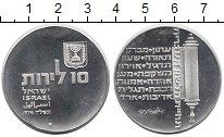 Изображение Монеты Азия Израиль 10 лир 1974 Серебро UNC-