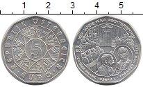 Изображение Монеты Австрия 5 евро 2007 Серебро UNC-