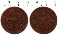 Изображение Монеты Непал 5 пайс 1923 Медь XF