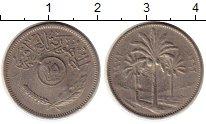 Изображение Монеты Ирак 25 филс 1972 Медно-никель XF