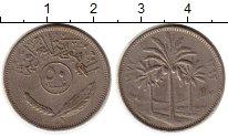 Изображение Монеты Ирак 50 филс 1972 Медно-никель XF