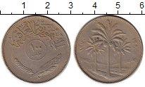 Изображение Монеты Ирак 100 филс 1970 Медно-никель XF