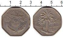 Изображение Монеты Азия Ирак 250 филс 1981 Медно-никель XF