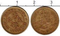Изображение Монеты Гонконг 5 центов 1965 Латунь XF Елизавета II