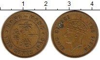 Изображение Монеты Китай Гонконг 10 центов 1949 Латунь XF