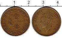 Изображение Монеты Китай Гонконг 10 центов 1950 Латунь XF