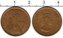 Изображение Монеты Гонконг 10 центов 1958 Латунь XF