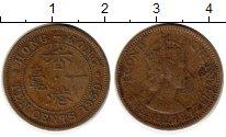 Изображение Монеты Гонконг 10 центов 1959 Латунь VF Елизавета II
