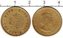 Изображение Монеты Китай Гонконг 10 центов 1959 Латунь VF