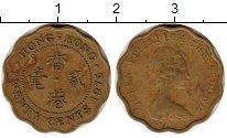 Изображение Монеты Китай Гонконг 20 центов 1975 Латунь XF
