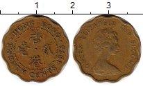 Изображение Монеты Гонконг 20 центов 1975 Латунь XF