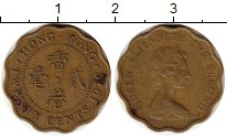 Изображение Монеты Гонконг 20 центов 1979 Латунь XF Елизавета II