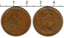 Изображение Монеты Китай Гонконг 50 центов 1977 Латунь XF