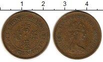 Изображение Монеты Гонконг 50 центов 1978 Латунь XF Елизавета II