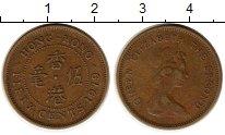 Изображение Монеты Гонконг 50 центов 1979 Латунь XF Елизавета II