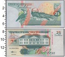 Изображение Банкноты Суринам 25 гульденов 1998  UNC