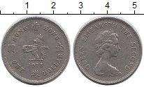 Изображение Монеты Гонконг 1 доллар 1978 Медно-никель XF Елизавета II
