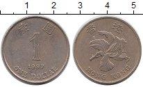 Изображение Монеты Гонконг 1 доллар 1997 Медно-никель XF Цветок