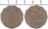 Изображение Монеты Гонконг 2 доллара 1993 Медно-никель XF Цветок