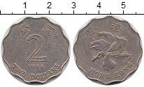 Изображение Монеты Гонконг 2 доллара 1994 Медно-никель XF Цветок