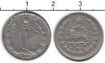 Изображение Монеты Иран 1 риал 1964 Медно-никель XF