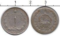 Изображение Монеты Азия Иран 1 риал 1972 Медно-никель XF