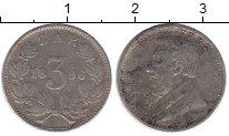 Изображение Монеты Африка ЮАР 3 пенса 1896 Серебро XF